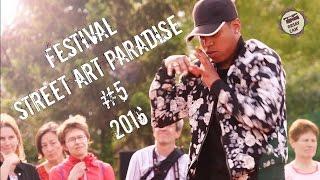 FESTIVAL STREET ART PARADISE #5