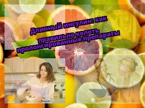 Поликистоза покачване на кръвната захар