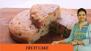 FRUIT CAKE - Mrs Vahchef