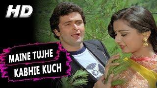 Maine Tujhe Kabhie Kuch Kaha Tha | Yeh Vaada Raha Songs
