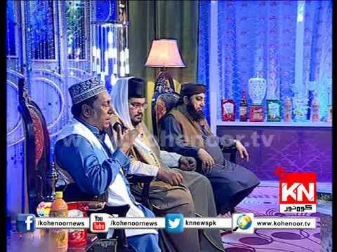 Saeeyan Nazar Karam Al Haj Muhammad Rafiq Ziya