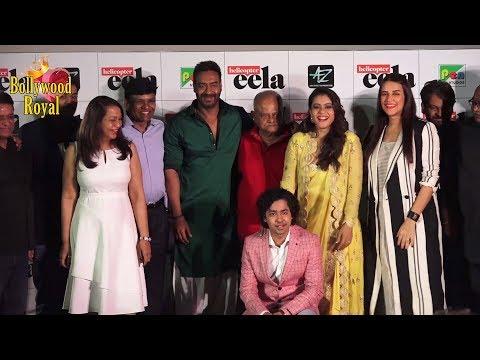 Trailer Launch Of Kajol's Film 'Helicopter Eela' With Ajay Devgn & Neha Dhupia Part-5