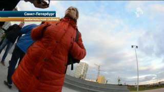 В Петербурге очевидцы сняли драку на площадке для скейтеров