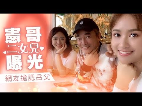 【獨家起底】吳宗憲二女兒曾任貿易公司採購 25歲當上總經理   蘋果娛樂   台灣蘋果日報