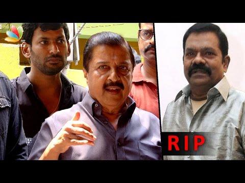 Sivakumar, Vishal & other celebrities pay last respects to Vinu Chakravarthy |  Death Video, Speech