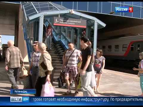 Из Ростова в Крым поездом можно будет отправиться уже в 2019 году