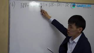 Математика пәнінен ҰБТ нұсқасын талдау