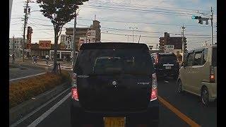 ドラレコ!交通ルールを守らない、自分勝手な運転者!