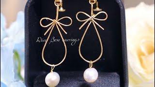 【22gaワイヤー 】リボンフープイヤリングの作り方 diy Wire  Earrings