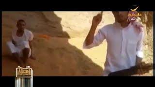 مازيكا تكفى يا سعد.. صاحب المقطع الذي أدمى قلوب الملايين تحت سيف القصاص أخيرا تحميل MP3