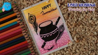 Sri Krishna Janmashtami Greeting Card Drawing for Beginners Step by step easy