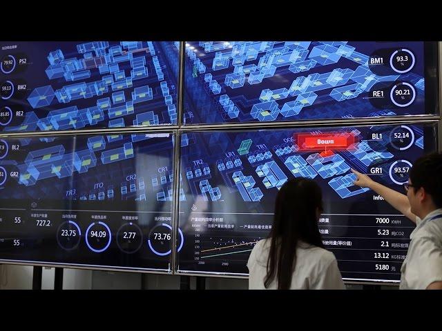 INESA様 Intelligent Dashboardで加速する「中国製造2025」