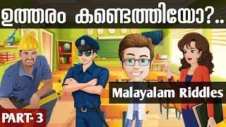 iq brain test questions malayalam - TH-Clip
