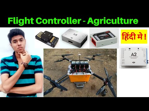 flight-controller-for-heavy-lift-drone--best-flight-controller-for-drone--flight-controller-board