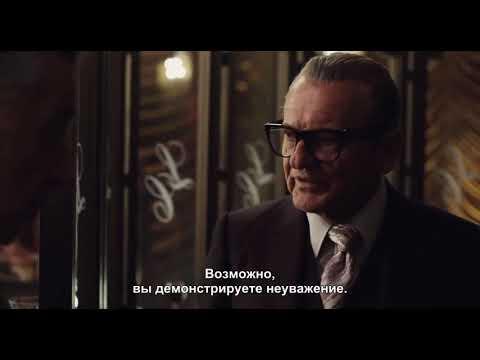 Ирландец - Русский трейлер 2019