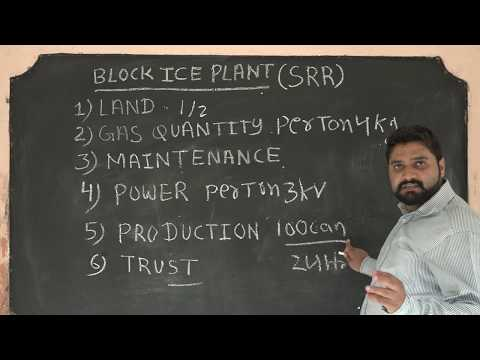 Ice Block Plant
