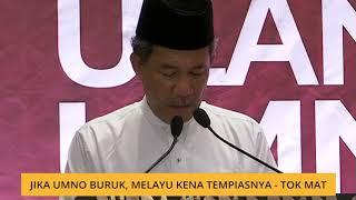 Jika UMNO Buruk, Melayu Kena Tempiasnya - Tok Mat