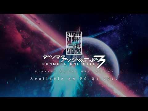 Danmaku Unlimited 3 Launch Trailer thumbnail
