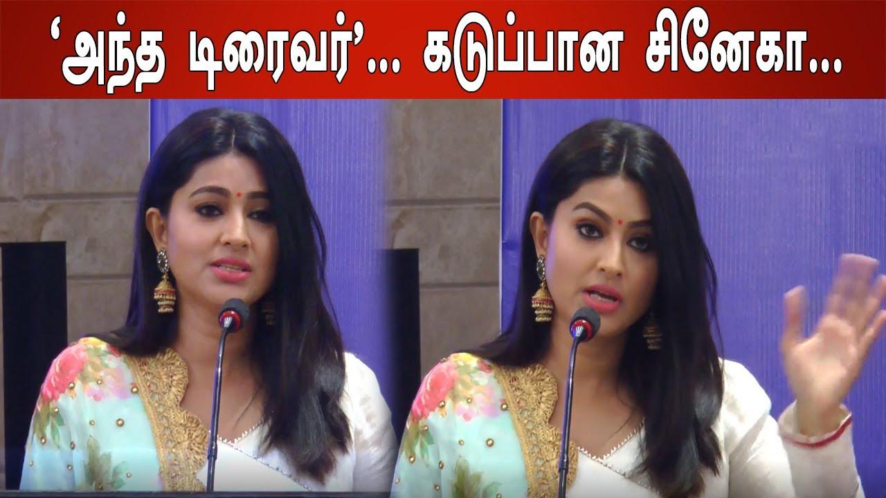 Sneha speech- Cab Driver-யை வறுத்து எடுத்த ஸ்னேகா | Filmibeat Tamil