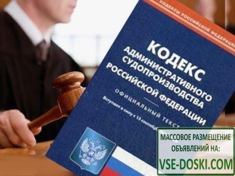 КАС РФ, Статья 23, Исключительная подсудность