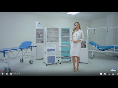 Медицинская мебель HILFE
