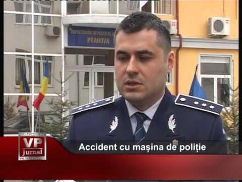 Accident cu mașina de poliție