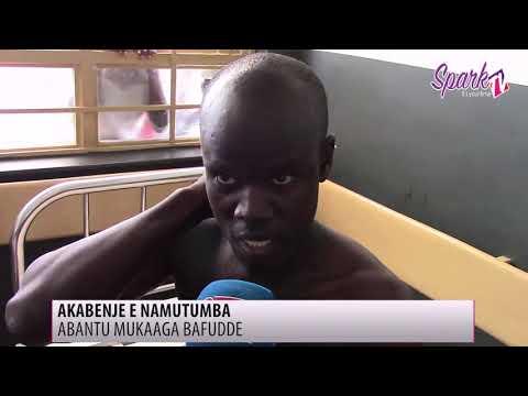 Akabenje e Namutumba kasse abantu mukaaga