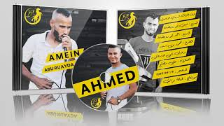 تحميل اغاني دحية فراق حزينة تشلع القلب لاصحاب القلوب المجروحة # احمد ابو رويضة 2018 MP3