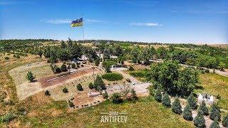 Мемориальный комплекс «Чапаевка»