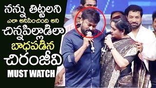 Chiranjeevi Hug To Vijayashanti in Sarileru Neekevvaru pre release event - mahesh babu || TFCCLIVE
