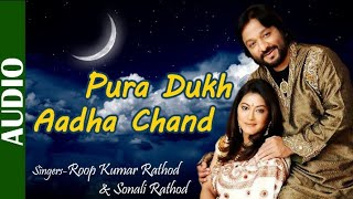 Pura Dukh Aadha Chand - Full Song | Roop Kumar Rathod & Sonali Rathod | Hindi Romantic Song