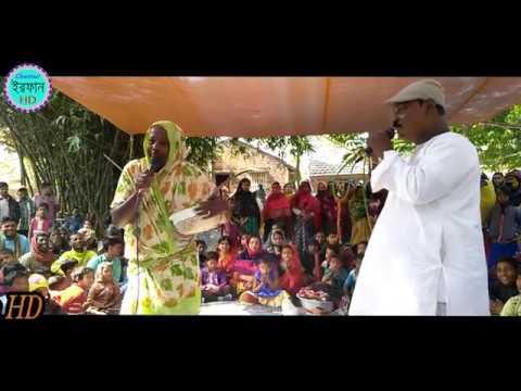 Ekdil gan  || একদিল গান || মহাদ্দেছ কমেডি || দাইমা || পর্ব -১