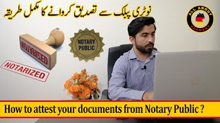 How to attest your documents from Notary Public? | All About Germany 🇩🇪