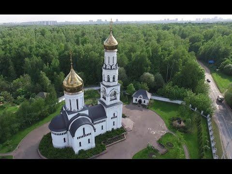 Патриарх освятил храм в ясенево