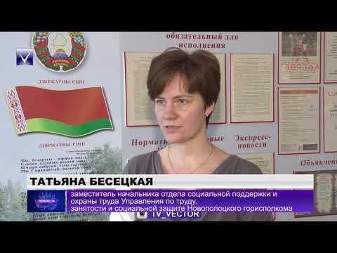 """С 2020 года в Беларуси произойдут изменения в указе №345 """"О семейном капитале"""""""