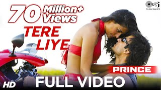 Tere Liye Full Video- Prince | Vivek Oberoi, Aruna Sheilds