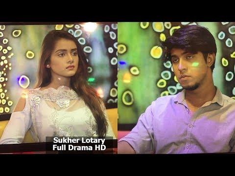 Shukher Lotary   Bangla Natok   Tanjin Tisha   Tawsif   Bangla Natok & Telefilm  downoad full Hd Video