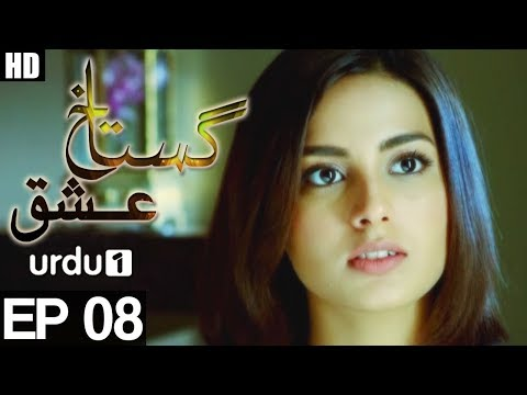 Gustakh Ishq - Episode 8   Urdu1 ᴴᴰ Drama    Iqra Aziz, Zahid Ahmed, Noor Khan