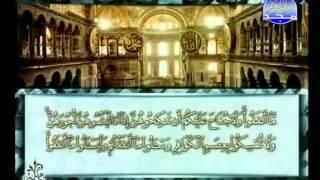 HD المصحف المرتل 28 للشيخ محمد أيوب حفظه الله