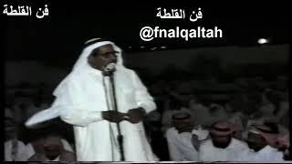 اغاني طرب MP3 مقطع قصير // مطلق الثبيتي ومصلح بن عياد // الطايف 13-2-1415 هـ تحميل MP3