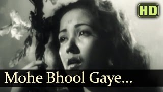 Mohe Bhool Gaye (HD) - Baiju Bawra Songs - Meena Kumari