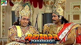 भगवान कृष्णा ने क्यूँ ठुकराया दुर्योधन का भोजन प्रस्ताव? | महाभारत (Mahabharat) | B. R. Chopra - Download this Video in MP3, M4A, WEBM, MP4, 3GP
