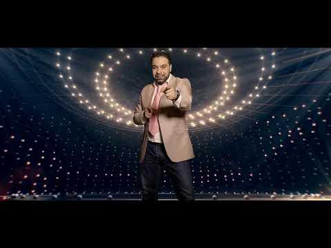 Florin Salam – Capitanul Video