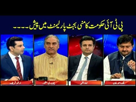 Power Play | Arshad Sharif | ARYNews | 18 September 2018