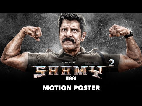 Saamy 2 (Saamy Square) - Movie Trailer Image