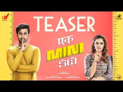 Ek Mini Katha Official Teaser