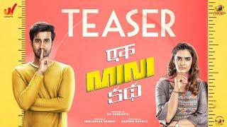 Ek Mini Katha Trailer