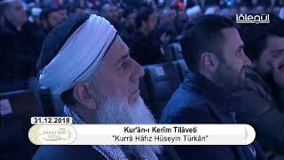 Mekke'nin Fethi Programı (Tümü) 31 Aralık 2018