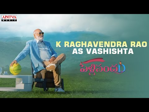 Introducing K Raghavendra Rao as Vashishta