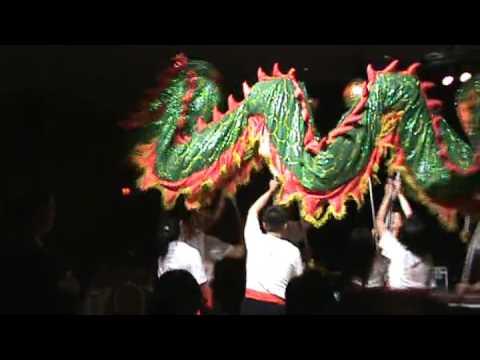 Asian culture night dragon dance